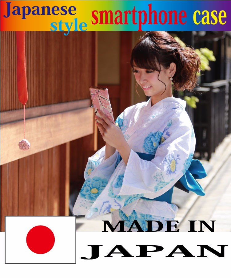 fashionable and Clearly visible kimona smartphone case at reasonable prices ,Japanease traditional cloth