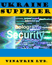 Securiry hologram label (sticker, seal)