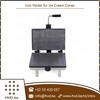 High Speed Industrial Snack Waffle Machines at Low Price