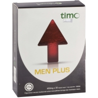 Hot product , suppliment for Men health function ,Men plus 30's