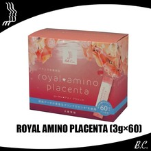 Royal Amino Placenta - vitamins and supplements,health and beauty products