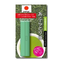 Molza Japanese Oil Blotting Paper Reliable
