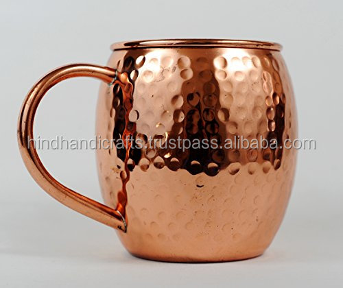 Online Shopping India Hammered Moscow Mule Mugs