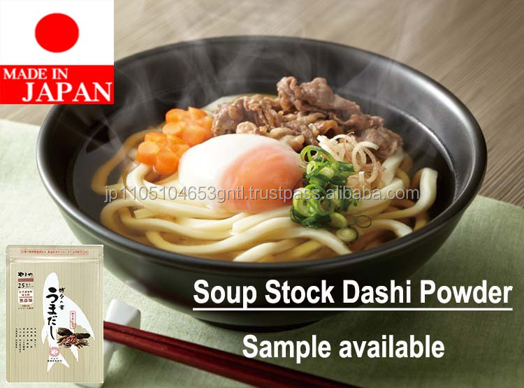Delicious hot-selling soup stock dashi by Japanese food suppliers