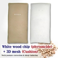[Kotex]White wood chip cushion pillow /massage cushion /neck pillow/cervical pillow