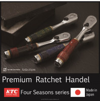 Handmade garage doors with pedestrian door URUSHI Laquer Ratchet Wrench Four Seasons Series with smooth handling made in Japan