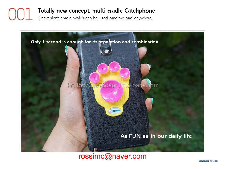 Totally new concept, Multi usable Phone Holder, CATCHPHONE made in Korea