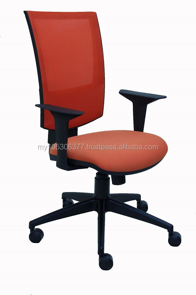 Office Mesh Chair FLASH-0123
