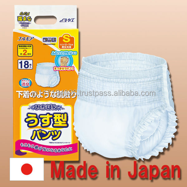 Hot-selling and Reliable hot sell adult diaper in korea medical product with Functional made in Japan