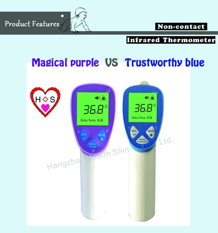2017 CE certified non contact infrared digital ear thermometer with forehead function