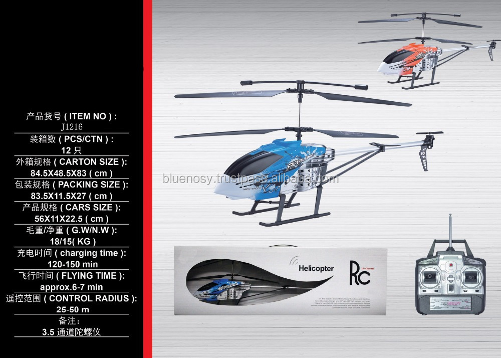 3.5 Channels R/C Helicopter Toys (Included Battery & Charger)