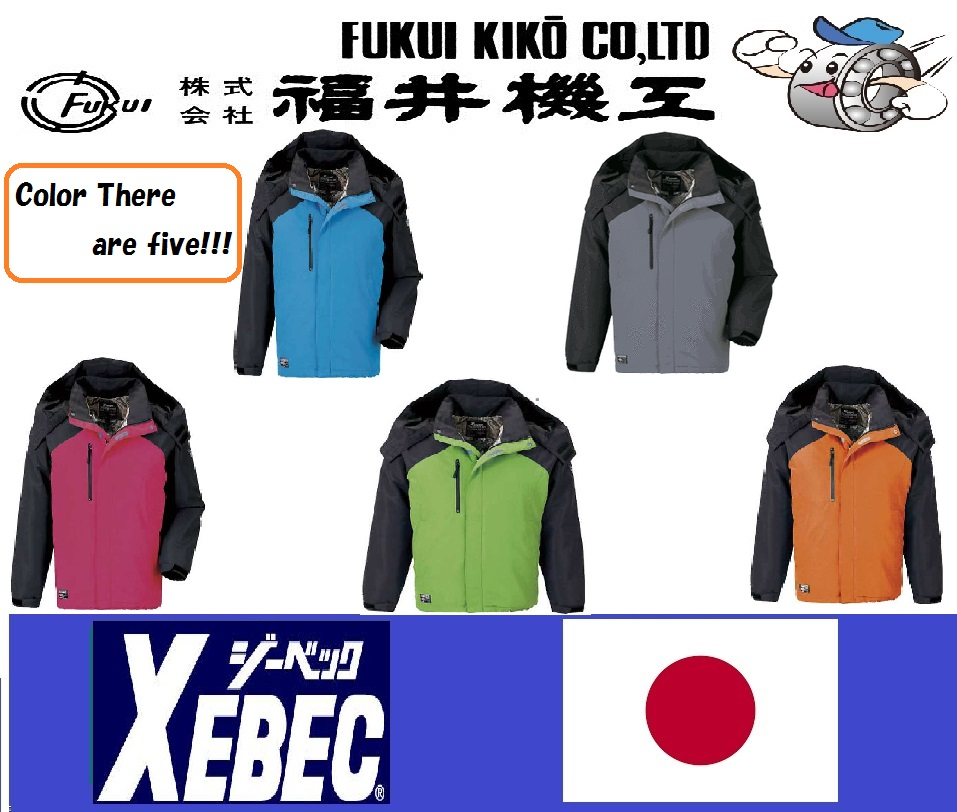 High quality jacket women with A thermal effect in cotton and lining of aluminum foil print