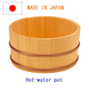 High quality and Original hi life bath accessories with High-precision made in Japan