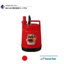 High quality and Durable 12v dc submersible water pump for industrial use ,Other brand products also available