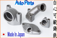 Japan made parts for 50cc motorcycle engine , mass production available