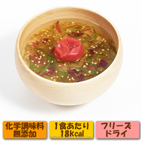 No addiction, No seasoning seaweed and ume's (Japanese plum) Freeze-dried soup 10p