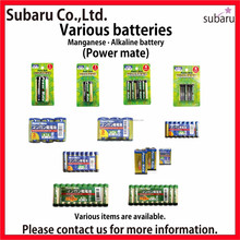 High quality and Reliable price of dry battery at reasonable prices , OEM available