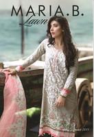 Pakistani Designer Lawn Suit