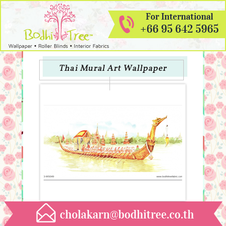 High Quality Vinyl Royal Barge Watercolor Art Wallpaper or Fabric