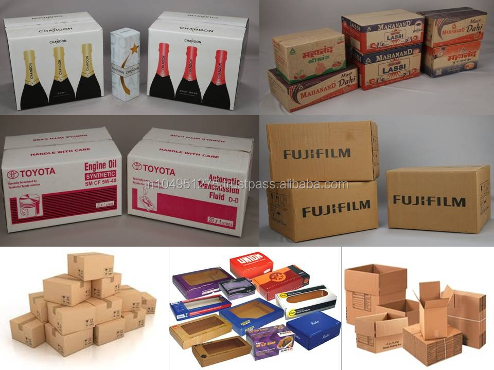 Plain and color printed corrugated cardboard packaging box, carton box, heavy duty shipping box