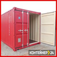 Container 20 ft for sale.