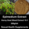 High quality dietary supplement epimedium extract Icariin 98%
