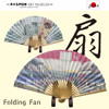 Reliable Japanese Cartoons Movies Bamboo Fan