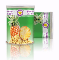 High Quality Vacuum Freeze Dried Pineapple 40 g tin can from Thailand certified HACCP, ISO 22000 , GMP, HALAL and KOSHER
