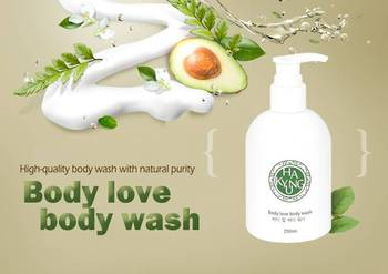 Body love body wash, dove body wash, body wash shampoo, wholesale body wash, whitening body wash, natural body wash, body wash
