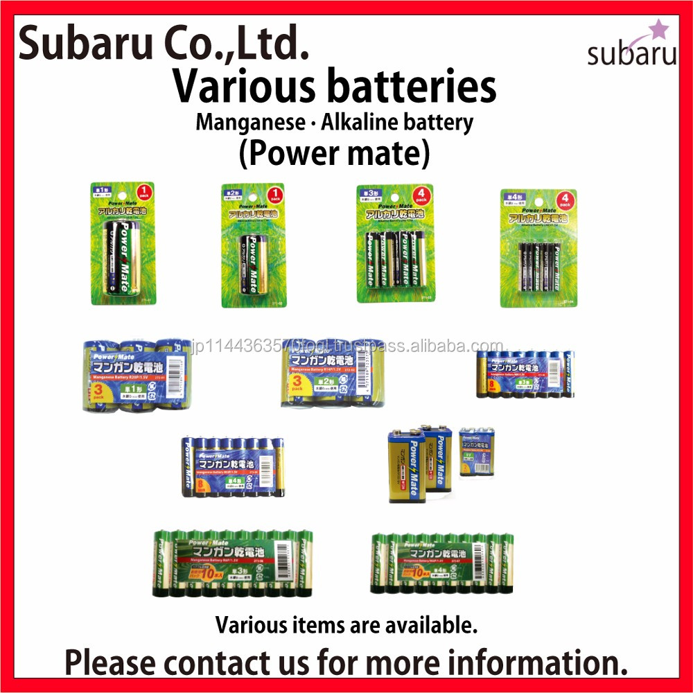 High quality and Reliable r6 battery 1.5vr6 with multiple functions