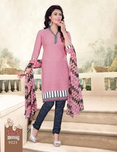 Dress Material Online : Buy Unstitched Dress Materials At Cheap Price