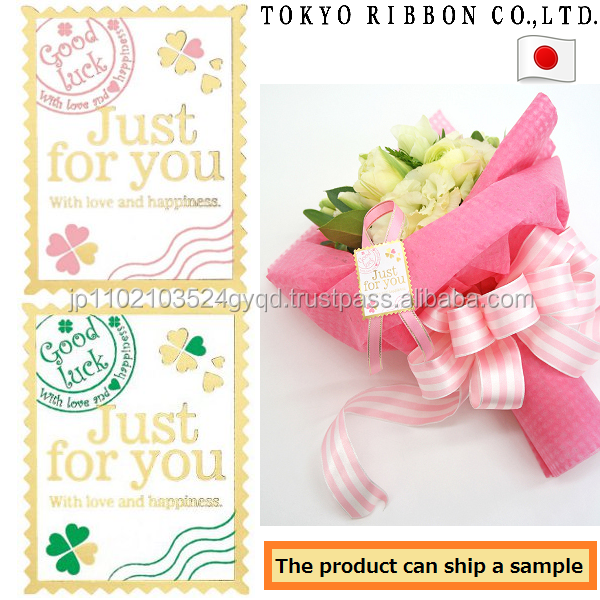 Strong adhesion and Classic thanks sticker for gift , saten ribbon also available