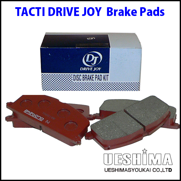 Brake Pads - TACTI DJ (4-Pad Set) for Japanese cars V9118A060 OEM 04465-26130 04465-26160 04465-26300