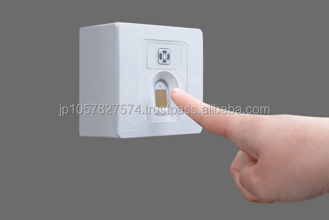 Wall mounted fingerprint central door locking system for personal identification