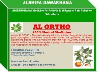 ALORTHO Herbal Medicine For Arthritis & all types of Pain Relief No Side effects