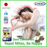 Japanese natural insect spray dust mite repellant for allergen inactivator