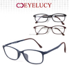 New style Fashion eyewear TR90 glasses Made in Korea