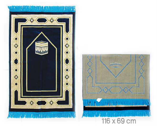 PRAYER MAT FOR MUSLIMS