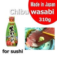 "hot tube "" WASABI "" and Flavorful "" WASABI "" Japanese Wasabi tube with High quality made in Japan 310g x 12"