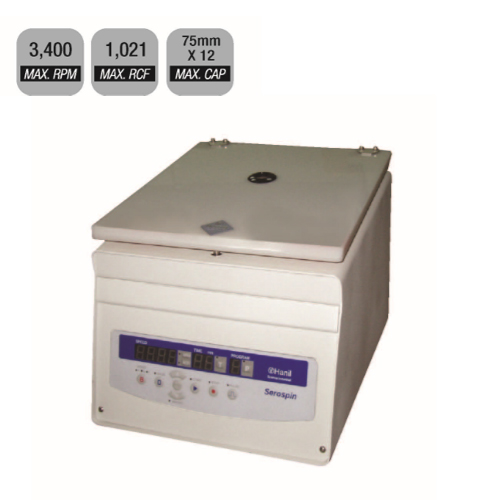 Medical(Clinical) Laboratory (Blood Bank) Centrifuge Separator Machine Serospin(Gross-matching test)