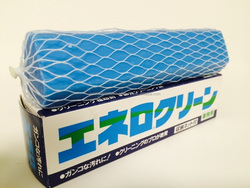 Japan made cleaning equipment laundry soap to remove tough stains