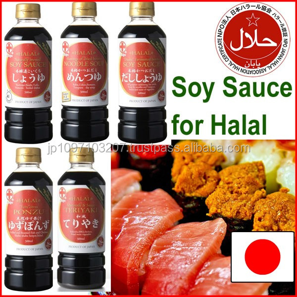 Flavorful Halal Soy Sauce made from halal soya beans made in Japan