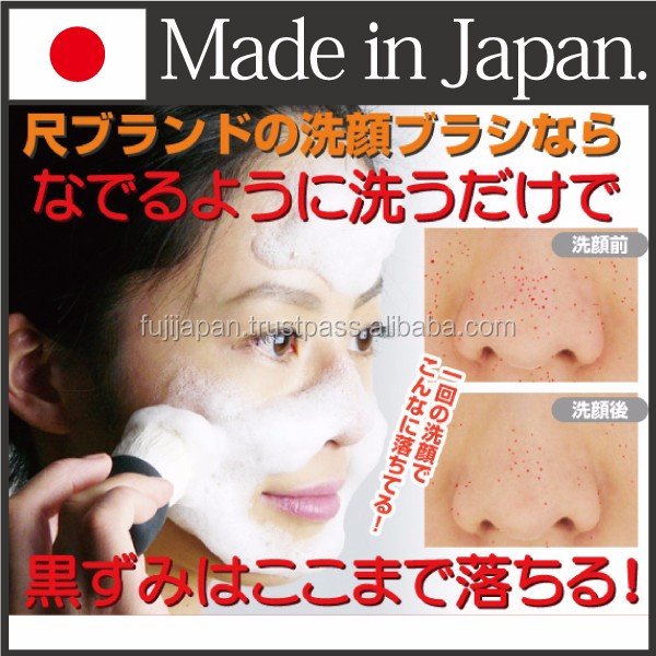 skin-friendly and Award-winning For Korea face care tool at reasonable prices ,Kumanofude is most popular products as beauty.