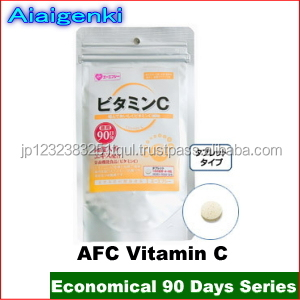 Newest and Famous supplement Vitamin C made in Japan , small lot order available