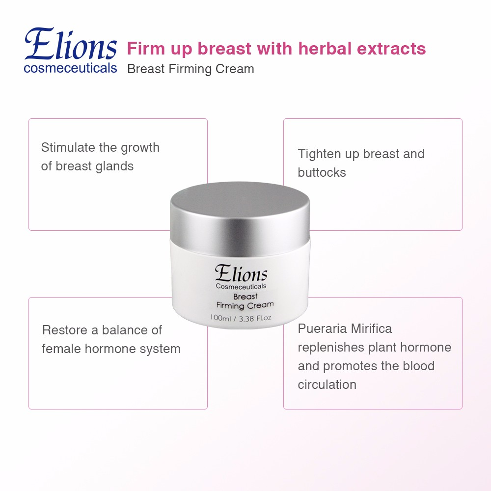 firming enlargement breast tight cream