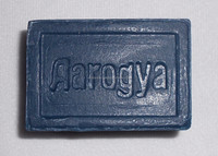 100% Pure Herbal Black Aarogya Amla Soap 100 Gram