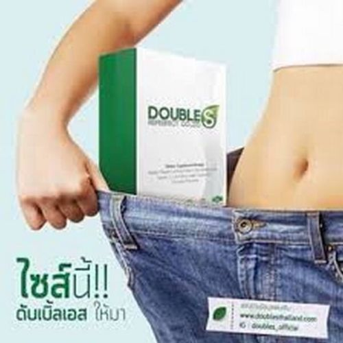 FREE SHIPPING *Double S Reperfect Dietary Supplement Slimming Weigth loss Product 30 capsules.