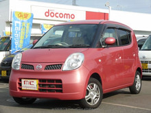 Reasonable and Right hand drive japanese cheap cars for sale with Good Condition nissan moco 2006 used car made in Japan