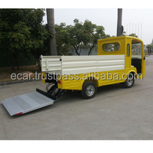 ECAR - Mini 2 Seater Battery Operated Pickup Truck (LT-S2.Ahy)