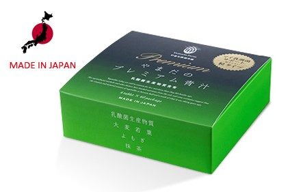 Healthy and Anti-aging vegetable seeds company japan Yamada no Aojiru Premium with multiple functions